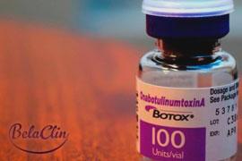 Toxina botulínica preço